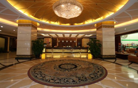 Lobby BOSTAN BUSINESS HOTEL