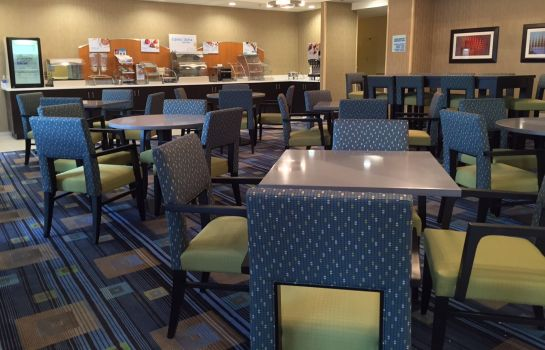 Restaurant Holiday Inn Express CHICAGO NW - ARLINGTON HEIGHTS