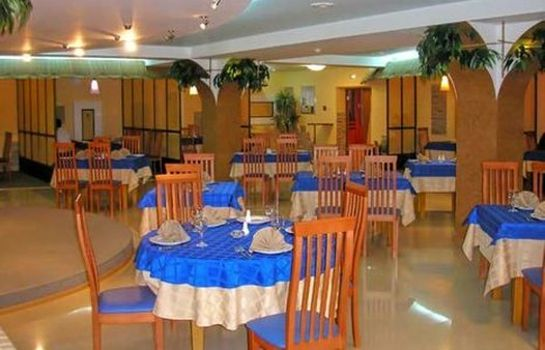Restaurant Amaks City Hotel