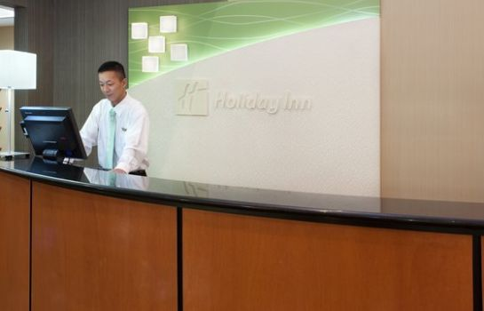 Lobby Holiday Inn & Suites OAKLAND - AIRPORT