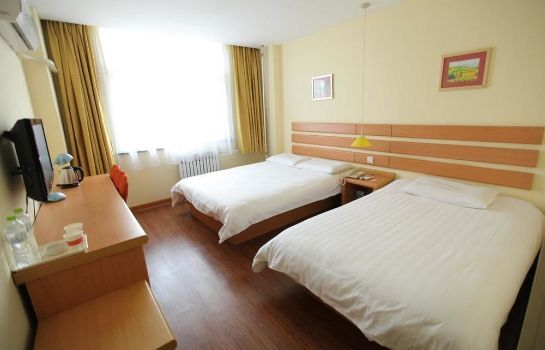 Standard room Home Inn Yantai Erma Road