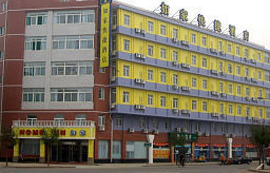 Vue extérieure Home Inn Dongying Wanda bus station branch Taihangshan Road