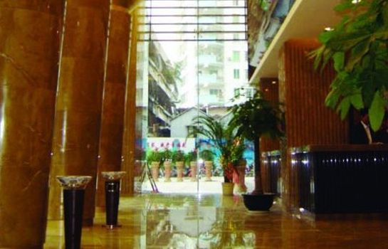 Hall Wuzhishan International Hotel Haikou
