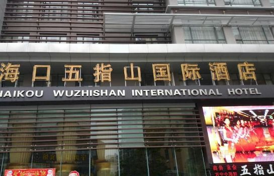 Imagen Wuzhishan International Hotel Haikou
