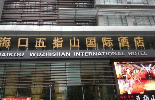Foto Wuzhishan International Hotel Haikou