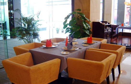 Ristorante Wuzhishan International Hotel Haikou