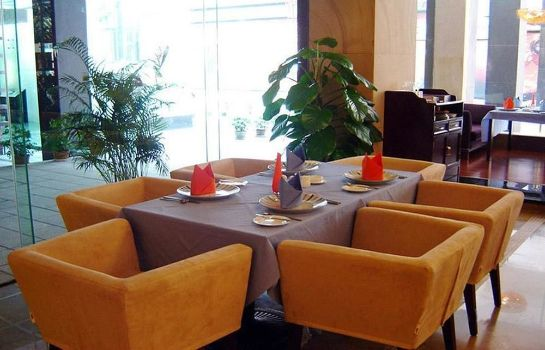 Restaurante Wuzhishan International Hotel Haikou