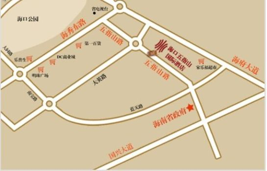 Info Wuzhishan International Hotel Haikou