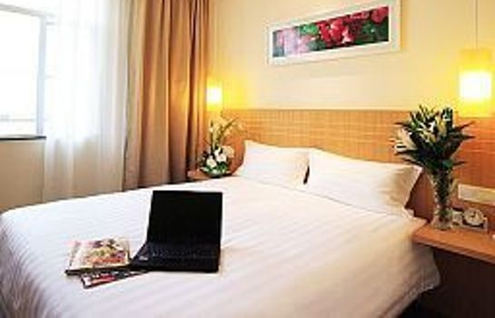 Info Jin Jiang Inn Style Nancheng International Business District