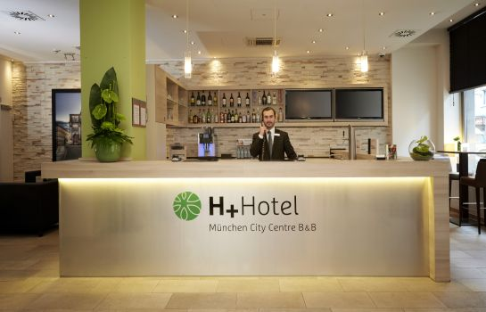 Empfang H+ Hotel München