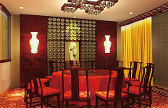 Restaurante HONGKONG HOTEL INTERNATIONAL