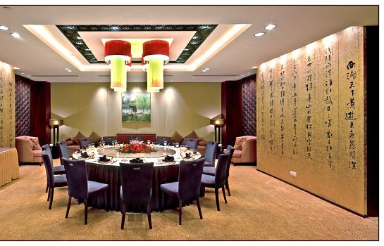 Restaurant Jin Jiang International Hotel Changzhou