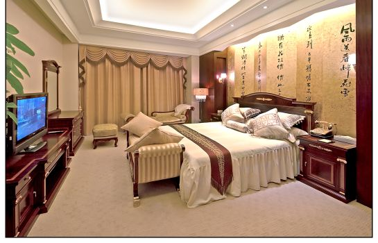 Suite Jin Jiang International Hotel Changzhou