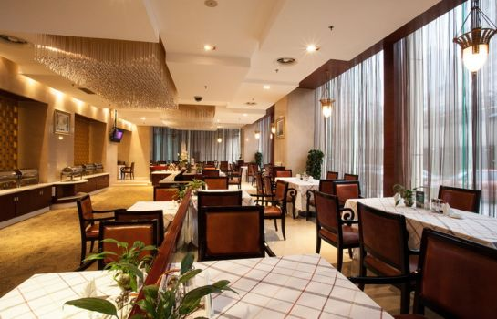 Restaurant Commercial Trust International Hotel