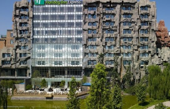 Information Holiday Inn Express BEIJING MINZUYUAN