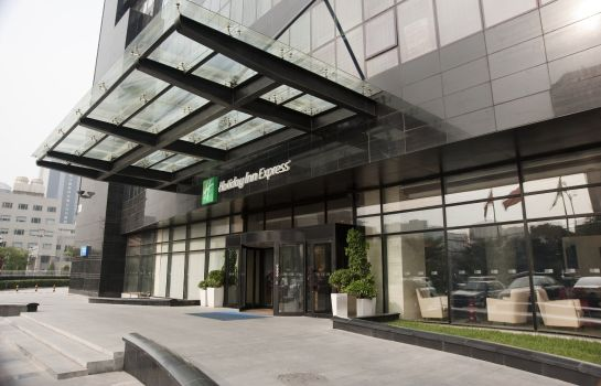 Exterior view Holiday Inn Express BEIJING HUACAI