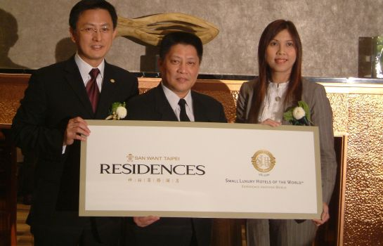 Information San Want Residences Taipei
