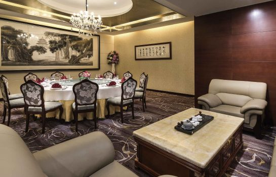 Restaurant Pullman Beijing South