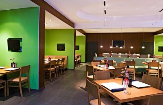 Restaurant Holiday Inn DALLAS-FORT WORTH AIRPORT S