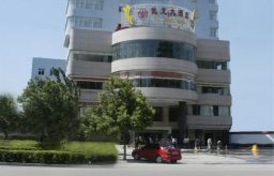 Exterior view WU LONG BUSINESS HOTEL