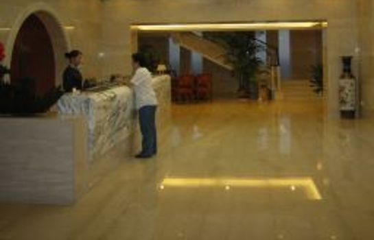 Lobby DONG YUAN BUSINESS HOTEL