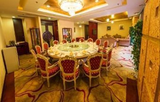 Restaurant Fulitai International Hotel Yantai