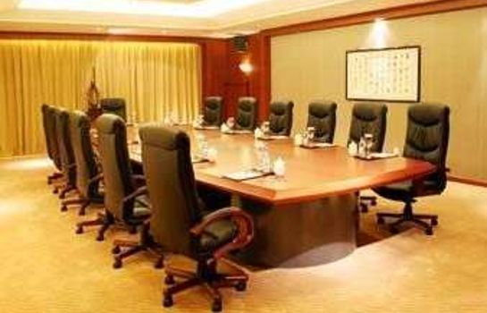 Conference room RAMADA PLAZA WUXI