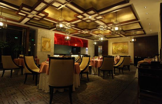Restaurant Wyndham Grand Plaza Royale Oriental