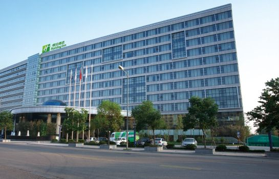 Außenansicht Holiday Inn QINGDAO PARKVIEW
