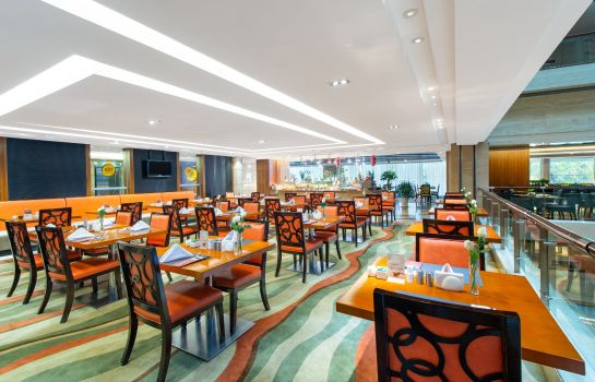 Restaurant Holiday Inn QINGDAO PARKVIEW