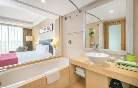 Info Holiday Inn QINGDAO PARKVIEW