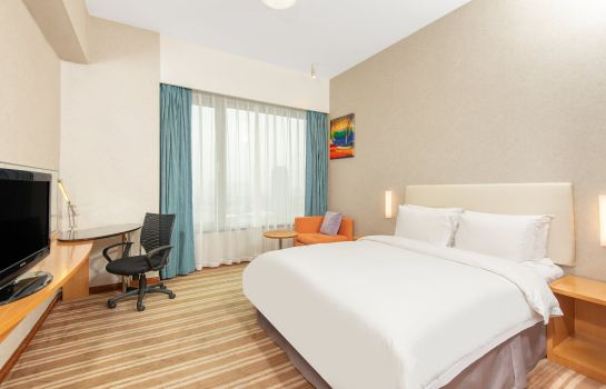 Suite Holiday Inn Express CHANGSHU