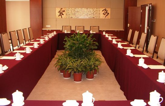 Meeting room Grand Inn (Former Donghu Service Apartment)