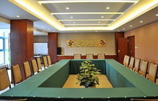 Conference room Grand Inn (Former Donghu Service Apartment)