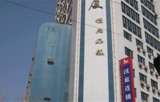 Picture Hanting Hotel Anshan Road(Domestic Only)