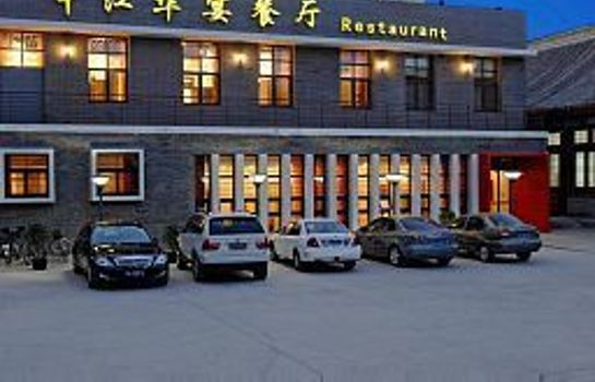 Restaurant King Parkview