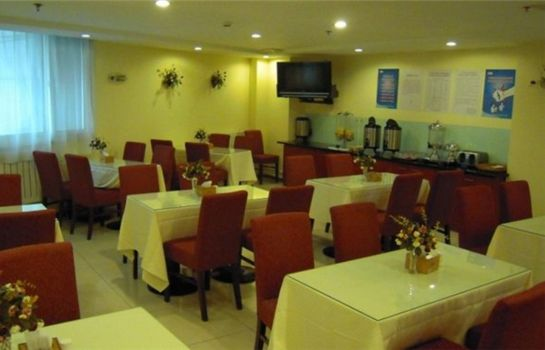 Restaurant Hanting Hotel Anshan Road(Domestic Only)