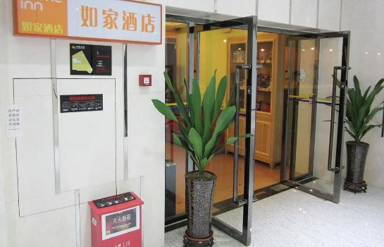 Hall Home Inn Foshan Zumiao Metro Station
