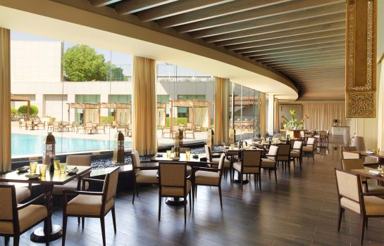 Restaurant Four Seasons Hotel Riyadh