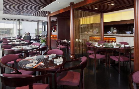 Restaurant Crowne Plaza GUANGZHOU SCIENCE CITY