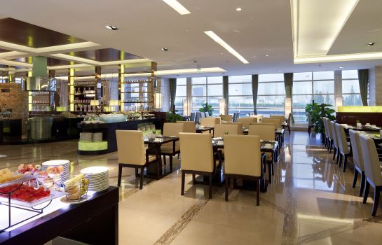 Restaurante Haiwaihai Crown Hotel