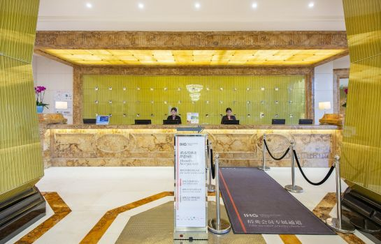 Hotelhalle Holiday Inn CHANGZHOU WUJIN