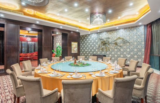 Restaurant Holiday Inn CHANGZHOU WUJIN