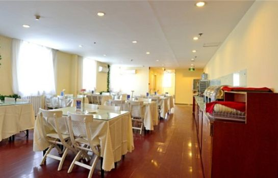 Restaurante Hanting Hotel Wenhua Road(Domestic Only)
