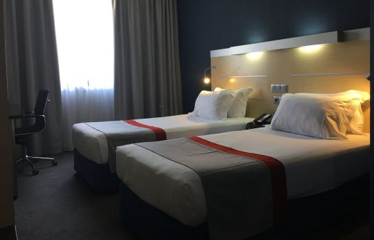 Info Holiday Inn Express PORTO - EXPONOR