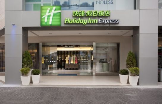 Vista exterior Holiday Inn Express TAICHUNG PARK
