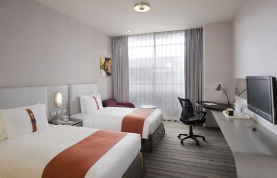 Habitación Holiday Inn Express TAICHUNG PARK