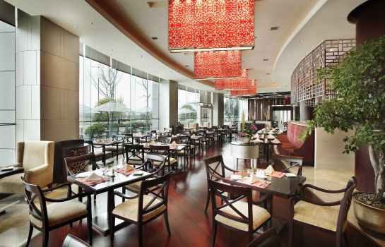 Restaurant Holiday Inn CHENGDU CENTURY CITY-EASTTOWER