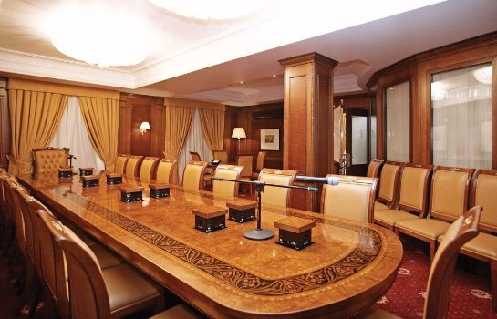 Conference room Nobil Luxury Boutique Нобил