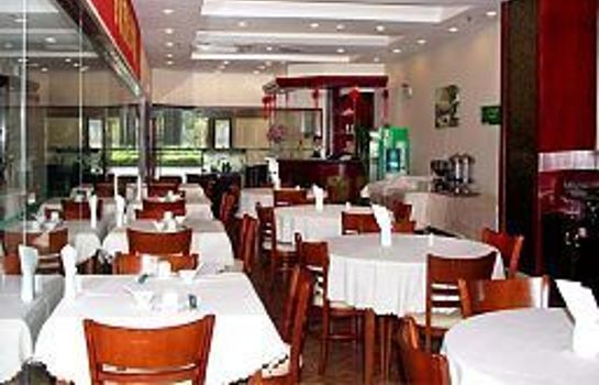 Ristorante Green Tree Inn Times Plaza Domestic only
